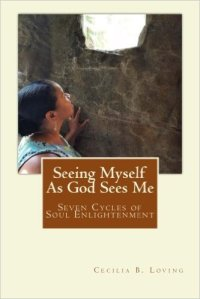 Seeing Cover